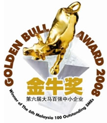 Golden Bull Award 2008