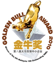 Golden Bull Award 2010